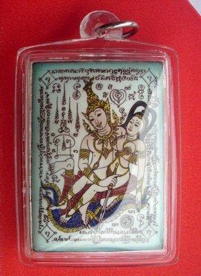 Jumbo (Blue) edition Locket Taep Paetch Payatorn Lovers Deity - extra special Gammagarn edition with semi precious stones sacred woods - LP Khern Wat Klong Buri