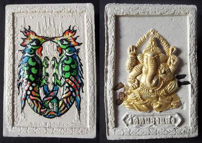 Taep Sariga Koo Chiwit Hlang Pra Pikanes Roey Ploi Pim Yai (large size) Sariga with Ganesha Hand Painted Sacred Powder Amulet) -  Luang Por Chor - Wat Hnong Saeng 'Wai Kroo Edition' 2555 BE