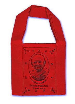 Yaam Daeng Na Mae Dti Maha Sap (Red Velvet Monk's Bag for Wealth and Treasures) - 'Jong Samrej' Edition 2555 BE - Luang Phu Hongs