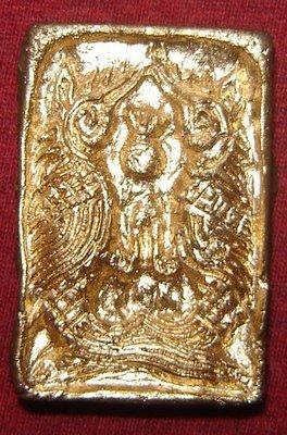 Nok Sariga Koo Kote Maha Sanaeh Maha Lap - with Sariga Takrut, Pearl, Herbal Charm Powders and Bone Relic insert - Ajarn Suntorn Phueak Tiang
