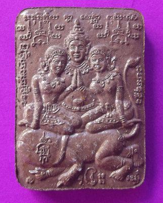 Khun Phaen Palad Prai Paetch Payatorn 7 Ta Kamasutra (7 Kama Sutra Postures on rear face) - Ongk Kroo Pim Lek Ong Kroo (small Pim pure powder Master version) Phu Mor Nak Paetch Saeng Keow