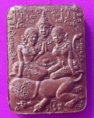 Khun Phaen Palad Prai Paetch Payatorn 7 Ta Kamasutra (7 Kama Sutra Postures on rear face) - Ongk Kroo Pim Yai Roey Wan Saw Hlong (large Pim sacred powder herbal spray) Phu Mor Nak Paetch Saeng Keow