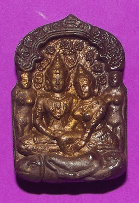 Khun Phaen Palad Mon Prai Paetch Payatorn Nang Kiang Hlang Ruesi Narot 4 Gorn Pang Batiharn (4 armed Ruesi performing Miracles) - Phu Mor Nak Paetch Saeng Keow