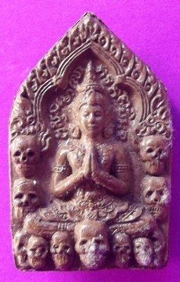 Khun Phaen Prai Grasip - Ongk Kroo Pim Lek (first edition Master Piece - small size) Nuea Pong Prai Pasom Wan Dork Tong - Phu Mor Nak Paetch Saeng Keow 2544 BE