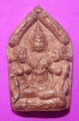 Khun Phaen Ba Cha Dta Hlang 2 Paya Pandor (Lover Pair Kama Sutra Posture Prai Deity on rear face) - Nuea Wan Dork Tong Roey Wan Saw Hlong - Phu Mor Nak Paetch Saeng Keow