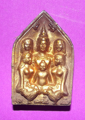 Khun Phaen Ba Cha Dta Nuea Pong Prai Pised Roey Wan Dork Tong (Special Rich mix Sacred Golden Flower Herb Powder) 4 Maidens, 2 Gold Cockerel Kumarn Tong - Phu Mor Nak - 4 x 2.5 Cm