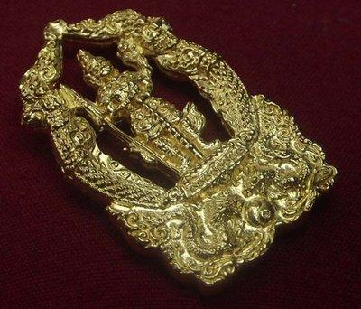 Rian Chalu Taw Waes Suwan Nang Pan (2 sided Special Gammagarn Edition) - Nuea Chanuan Chup Tong (Gold Plated Temple Brass) - Wat Na Meru (Ayuttaya) Blessed by Ajarn Ord and 96 Guru Monks