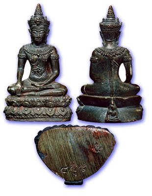 Pra Kring Dhammika Racha 4 x 2 Cm - Nuea Nava Loha Pork Phiw - Sethee Nang Paya 2556 BE Edition - Wat Nang Paya
