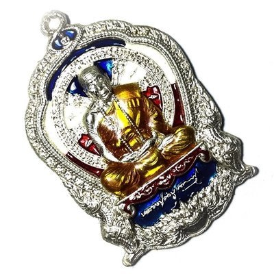Rian Ba Chalu Nuea Ngern Long Ya Rachawadee Trairongs Yok Chan Solid Silver with Tricolor enamels #291 - Run Jaroen Baramee 89 2554 BE - Luang Phu Kambu - Only 399 made