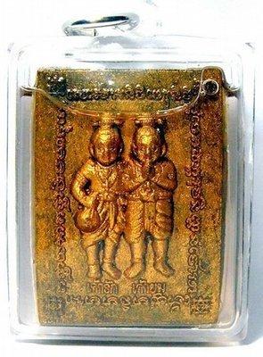 Kuman Rak Yom Taep Rit Song Gler Chuk Chon - Nuea Mai Rak Yom (Rak Yom Tree Wood) Roey Tong (gold sprinkled) - Luang Phu Nen - Wat Ban Kaset Tun Sethee