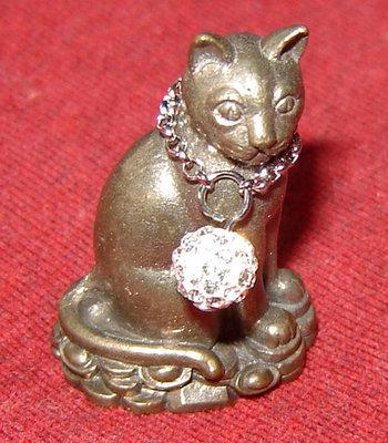 Nong Maew Riak Sap (treasure calling cat) Nuea Aathan ud Pong Look Krok Maew Takrut Choke Lap  - Ayu Wattana 2554 BE - Luang Phu Kambu - Wat Gut Chompoo - only 999 amulets made