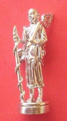 Pra Sivali Thaera Jao amulet for riches and auspicious living - Nuea Tong Pasom - Por Tan Klai Wajasit - Wat Pratat Noi (Nakorn Sri Tammarat)