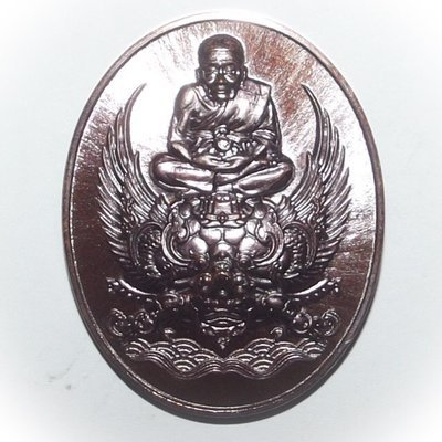 Rian Ayu Yern Luang Phu Tuad - Nuea Tong Daeng  - Ruay Sukh Samrej Edition Buddha Abhiseka Blessing 31 January 2558 BE at Wat Pako Only 500 Made