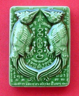 Taep Sariga Sitti Choke - Sariga Birds for love and Metta (and Gambling!) - Nuea Pong Puttakun - Por Tan Nuan Purisuto - Wat La Sai 2553 BE