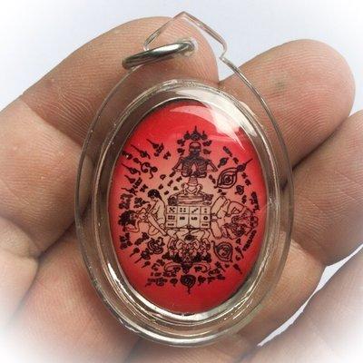 Locket Maha Lap Kon Hnuea Duang - Superior Fortunes Gambling Amulet - Prai Bone Powders, 4 Takrut + Ghost Bone - Luang Phu Naen Dam Wai Kroo 2555 BE