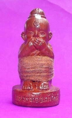Kumarn Gao Gote 'Ruam Palang Prai Raeng Twee Kun' edition Kanad Klang (Medium Size) 3 Inches High Bucha statuette - Luang Por Goy - Wat Khao Din Dtai (Buriram)