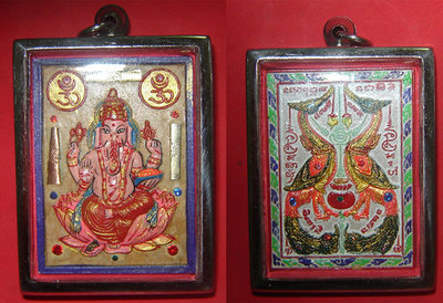 Paya Hongs Jao Sap / Pra Pikanes - Hongsa with Ganesh - fang Ploi Takrut 3K (Gemtone and three Kings Takrut) Run Choke Lap Maha Sethee - Luang Phu Hongs - 2546 BE  299 amulets made