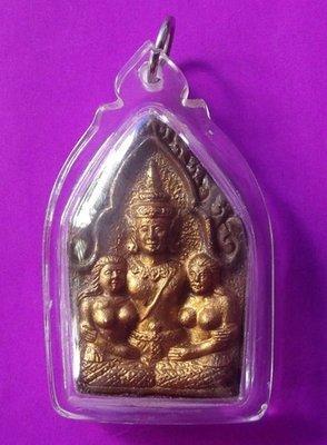 Pra Khun Phaen Ba Cha Dta Pid Tong Hlang Ma Saep Nang - Roey Chin Wan Saw Hlong 2545 BE - Phu Mor Nak Paetch Saeng Keow - casing included