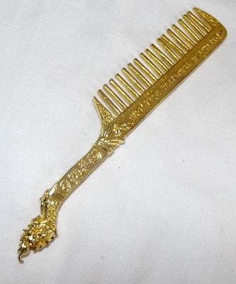 Hwee Maha Mongkol (Large) Money Comb of Great Blessings with Naga Head Handle - Nuea Chanuan Phiw Rakang (7 Sacred Metals + Golden Coating) - Luang Phu Maha Kam Daeng  - Sadta Mongkol Edition 2555 BE