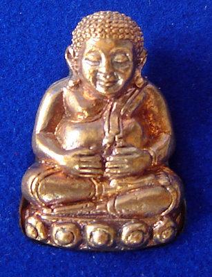 Pra Sangkajjai Wealthy Buddha - Nuea Nava Loha Dtem Suudt Phiw Lai Ngern Bad Ya Daeng  - Run Gathin Jao Sua 2554 BE - Por Tan Prohm - Wat Palanupap 2 x 2.7 Cm - Free Casing + Shipping Included #237