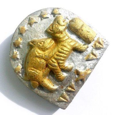 Moo Khee Suea Boar Riding Tiger Amulet + Shiva Lingam + Nang Prai Deva - Nuea Pong Prai Luan Aathan - Kroo Ba Kam Bpeng