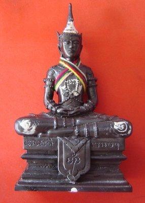 Pra Ngang/Pra Chai Hmern Montr (thousand Mantras) Bucha Statue 5 inch wide 7 Inch high - Ajarn Kom Traiwaes