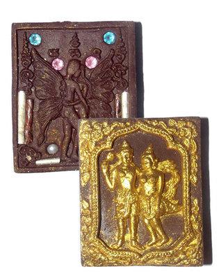 Paetch Payatorn Kinaree Hlang Taep Jamlaeng Ongk Kroo 4 Gems 2 Pearls 6 Takrut Nia Kajia Edition 2554 BE Luang Phu In