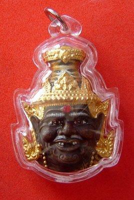 Phu Ruesi Ta Fai Kroo Deity mask - Nuea Samrit (Bronze) with sacred powders, (Nam Rerk) 3 Takrut and Tiger Yant - Luang Phu Naen Kampiro - casing included