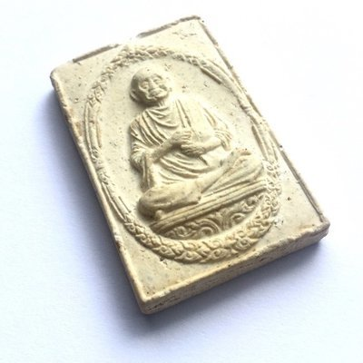 Pra Pong Pim Somdej Pra Puttajarn Dto - 118th Anniversary edition 2533 BE - Wat Rakang Kositaram