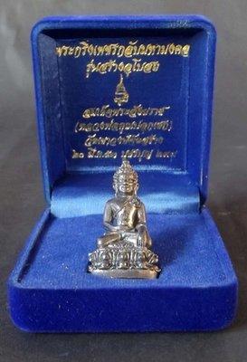 Pra Kring Paetch Glab Maha Mongkol 'Run Srang Bote'  - Somdej Pra Sangkarach (Blessed by Luang Por Koon) Code #797 - Wat Khao Wongs 2553 BE