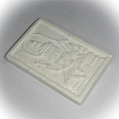 Pra Prohm See Gorn Pim Lek (small) 2522 BE +  4 Faced Brahma Amulet in Snow White Puttakun Powders - Luang Phu Doo - Wat Sakae