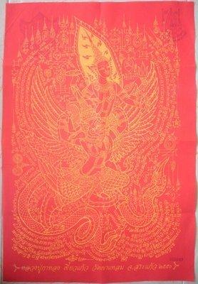 Pha Yant Pra Narai Song Krut Chut Pised (Red) - Luang Phu Ka Long