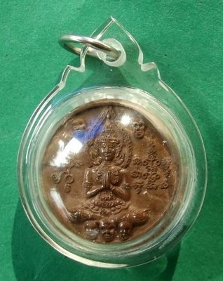 Khun Phaen Mae Bper - Nuea Wan Pasom Pong Prai Roey Wan Dork Tong - Gambling amulet (Prai Grasip Choke) - Phu Mor Nak Paetch Saeng Keow 2544 BE