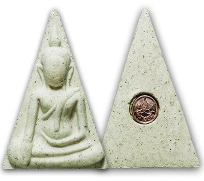 Pra Nang Paya Sethee Yai Pim Khao Koeng 2556 BE Nuea Pong Puttakun Free with Casing for orders over $79 Wat Nang Paya