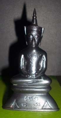 Pra Ngang Siarn Laem - Fang Tapu (coffin nail) + Takrut Ngern Koo (2 Takruts in sacred powder base) - Nuea Loha - Ajarn Kom Traiwaes - Price includes postage
