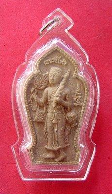 Pra Sivali Ruay Plod Nee - Nuea Pong Mai Hyae Yae with Pong Wan Maha Sethee Racha - Luang Por Sih Sihatecho - Wat Dtong Dtone
