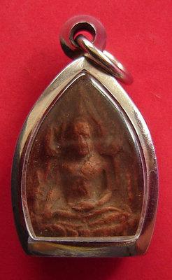 Pra Nang Paya Chinarat - Pim Bai Mayom (Yai) - Nuea Din Phao - 'Run Midtrapap' (friendship edition) 2548 BE - Wat Rachaburana (Pitsanuloke)