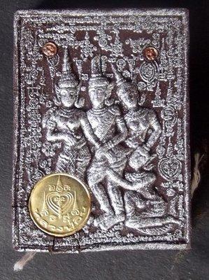 Taep Paetch Payatorn Riak Nang - Nuea Pised Gammagarn Bad Ngern (Special Grade Sacred Powders) + 1 Real pearl, 6 Silver takrut 3 Takrut Ngu Hlueam, Palad Paetch Payatorn - LP In - Wat Nong Meg