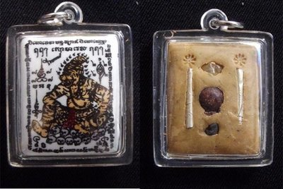 Por Phu Lersi Jao Saming Prai - Tiger Face Ruesi locket with sacred powders, Gem, Lek Lai + Ya Wasana Pellet + 2 Silver Takrut - Ajarn Kom Traiwaes