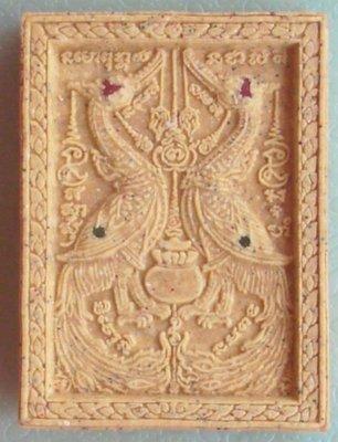 Paya Hongs Jao Sap - Hongsa bird amulet for Riches LP Hongs Prohmabanyo Wat Petchburi