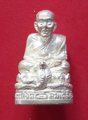 Roop Lor Pra Luang Por Thuad Nang Ballangk Ngoo Hao (LP Thuad on a Cobra Throne) 2537 BE - 23 grams solid silver - Wat Pako - empowered by  LP Nong (Wat Sai Khaw) No. 678