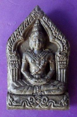 Khun Phaen Prai Nang Kiang Pim Lek 'Ongk Kroo' - Nuea Pong Prai Bad Nam Man Saw Nam Dta Dtok   - Phu Mor Nak 2544 BE