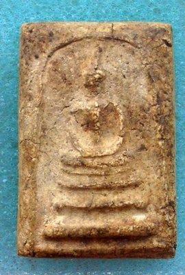 Pra Somdej Bang Khun Prohm Pim Thaan Saem Niyom (extremely rare) - Luang Ta Pan - Wat Bang Khun Prohm