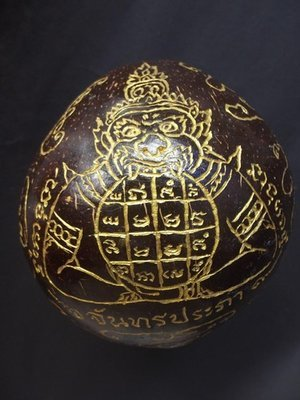 Pra Rahu Gala Ta Diaw (One Eyed Coconut shell Rahu God) - First Edition - Jarn Mer (hand inscriptions) - Pra Ajarn Oe Putto Raksa