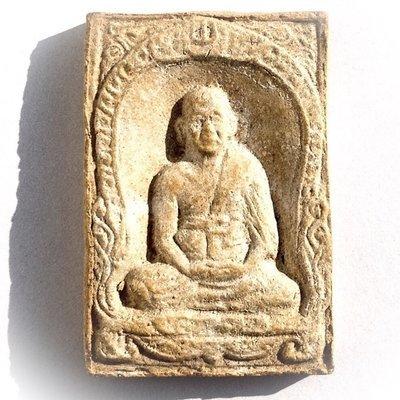 Pra Pong Roop Muean Hlang Kumarn Tong - Luang Por Yaem - Wat Sam Ngam