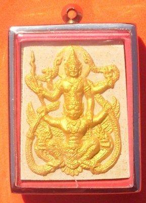 Pra Narai Song Krut Chut Pised Luang Por Jom Wat Pah Ban Don Koo (White)