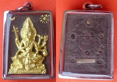 Pra Prohm (Brahma) - Nuea Wan Maha Sethee Pid Tong (gold leaf) with silver Takrut and 5 Prataat inserts (sacred relics) - wealth amulet - Luang Por Bun Gerd - Wat Khao Din (Chainat)