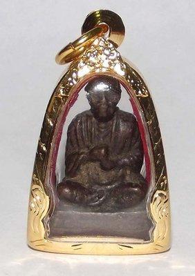 Pra Somdej Dto (Roop Lor Boran) - Luang Por Hyord - Wat Gaew Jaroen Circa 2500 BE - Gold Plated Casing included