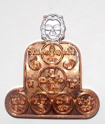 Tewada Hai Lap (Angel of Lucky Numbers) - Woman's Version Lottery Divination Coin 1st edition - Luang Phu Phad - Wat Ban Gruad 2555 BE