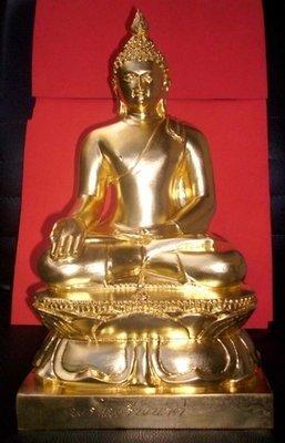 Pra Pairee Pinas - Wat Boworn 2553 Pra Sangkaracha